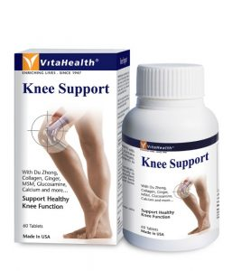 vitahealth_knee_support_60v_1_2